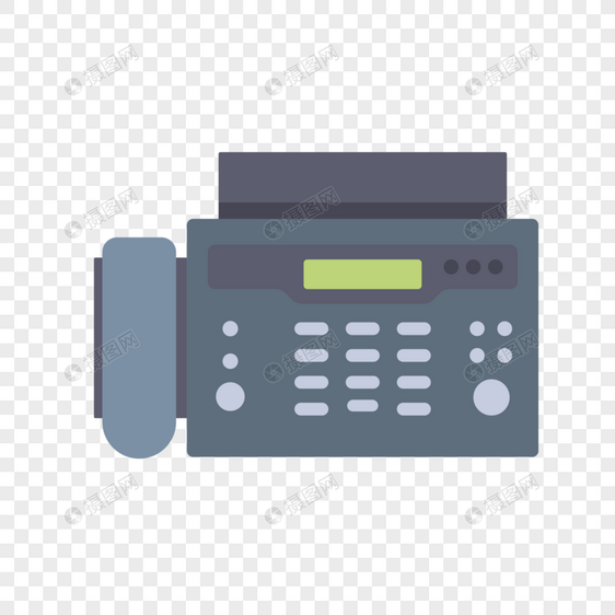 Logo Telefone Fixo Vetor