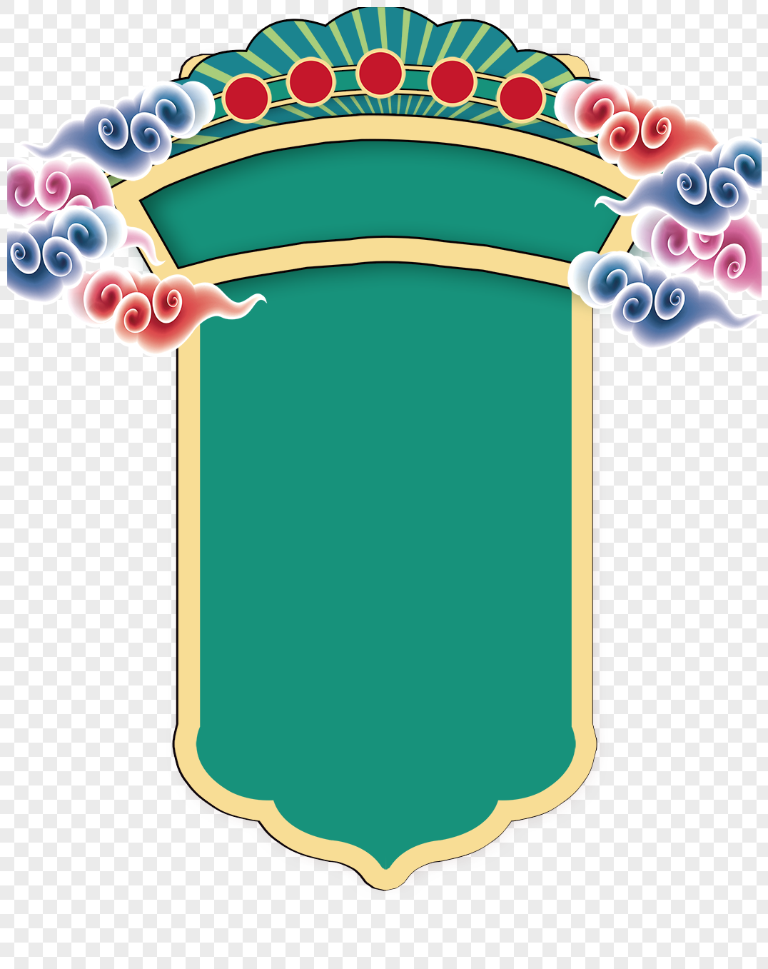 New Years Auspicious Cloud And Banner Border Background Png