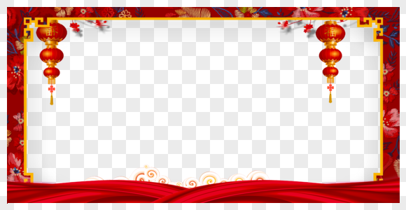 red chinese wind new year festival border photo