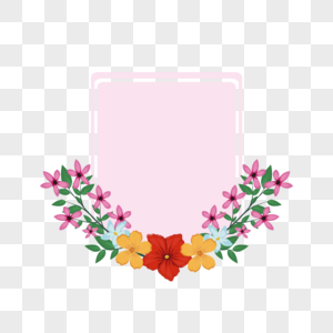Cartoon Pink Border Png Imagepicture Free Download