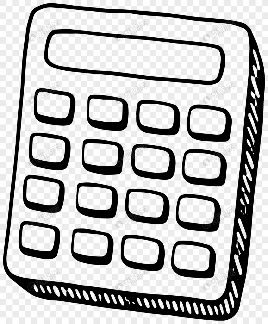 Calculator Png Image Picture Free Lovepik