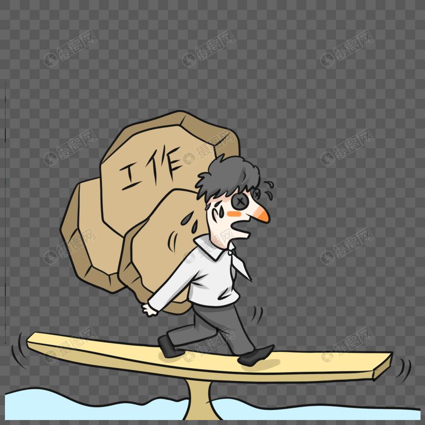 Koleksi 770  Gambar Animasi Orang Kerja Keras HD Paling Baru