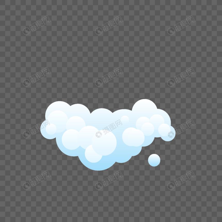 600 Gambar Awan Putih Animasi  Gratis
