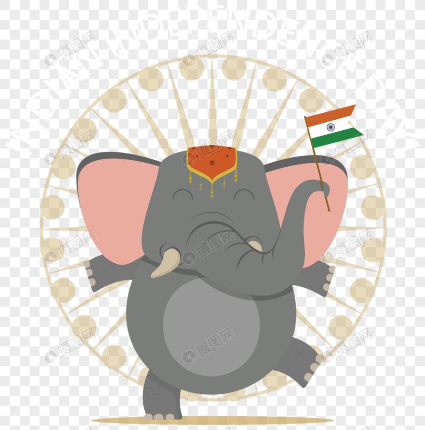 Kartun India Hari Kemerdekaan Gajah Gambar Unduh Gratisimej