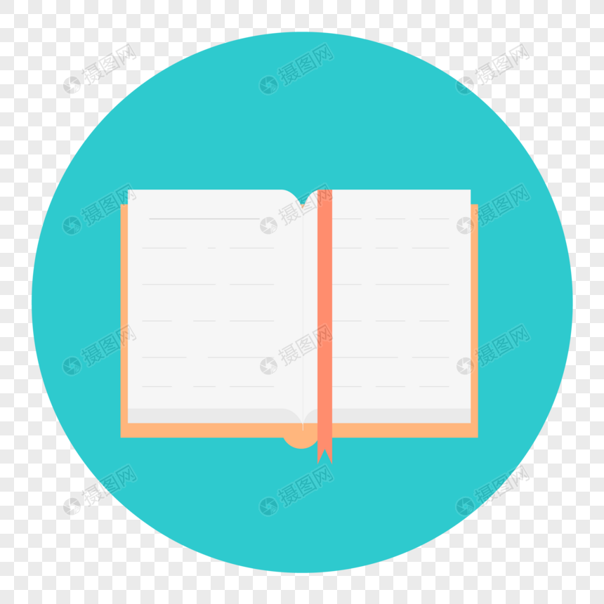 Notebook icon png image_picture free download 400531948_lovepik com