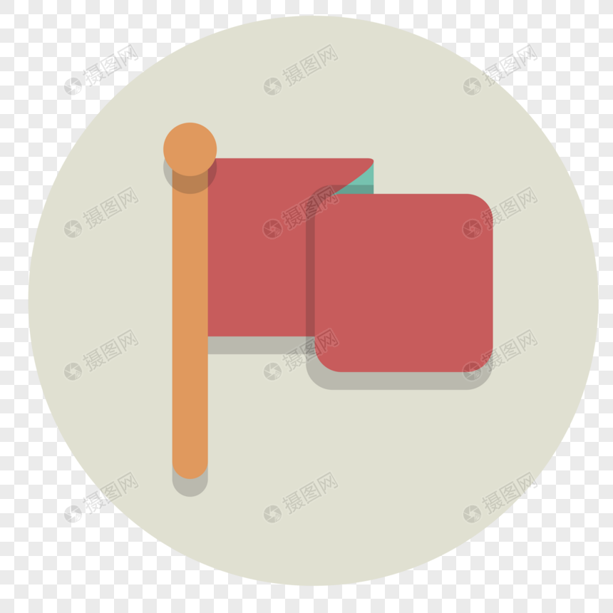 Flattened red flag icon png image_picture free download
