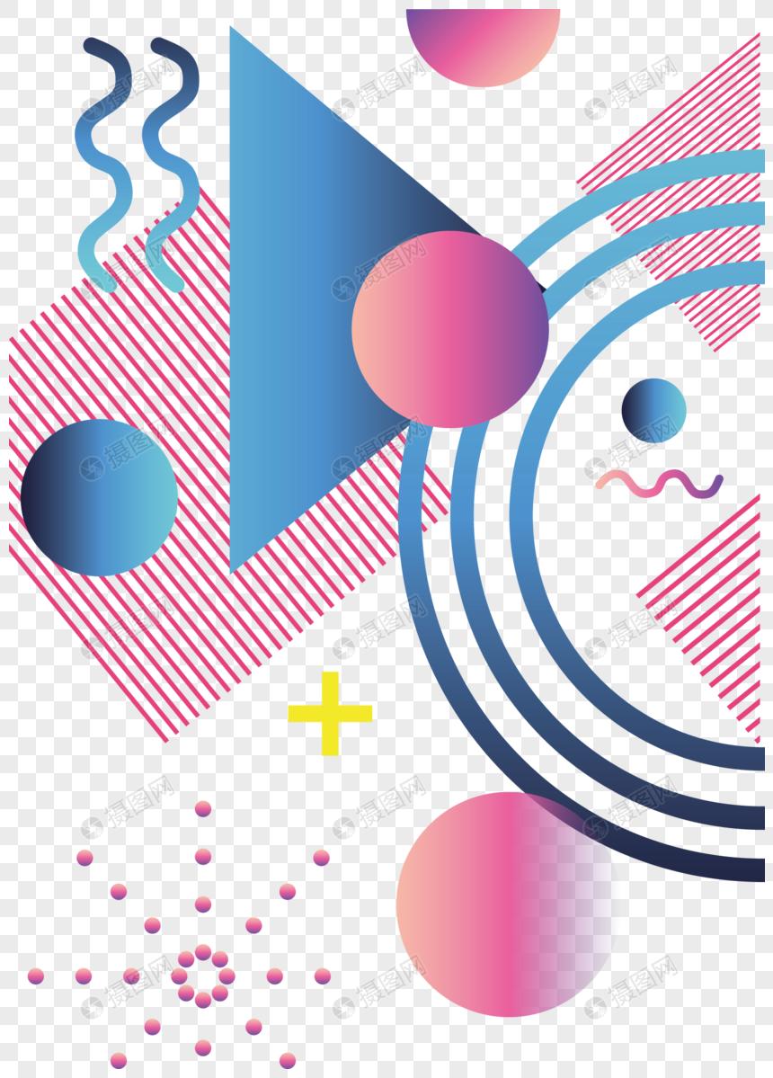 73 Gambar Abstrak Geometris