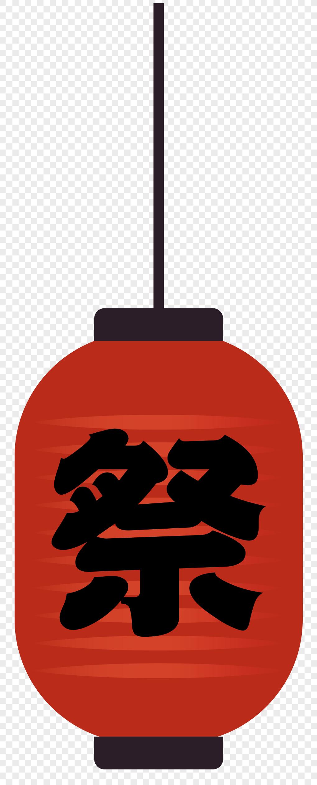 Đèn Lồng Nhật Bản
