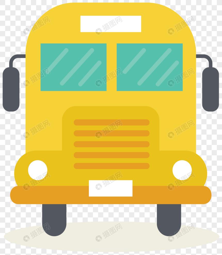Kartun Sekolah Kuning Sekolah Bas Gambar Unduh Gratisimej