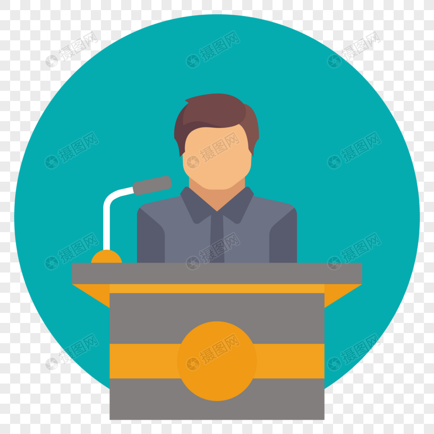 Speech icons png image_picture free download