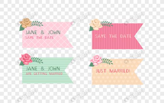 Wedding Flower Border Imagesgraphics 400556968mlovepikcom