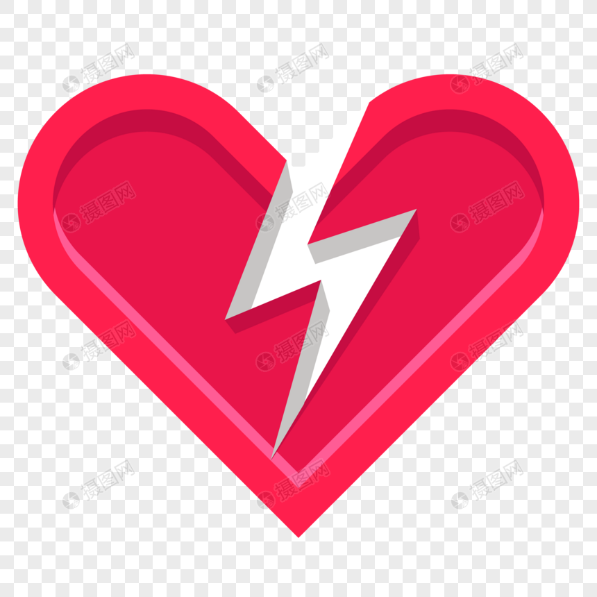 Red Heart Shaped Lightning Icon