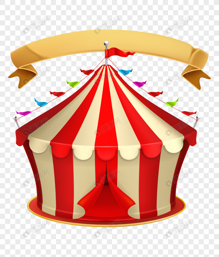 cartoon circus tent png image picture free download