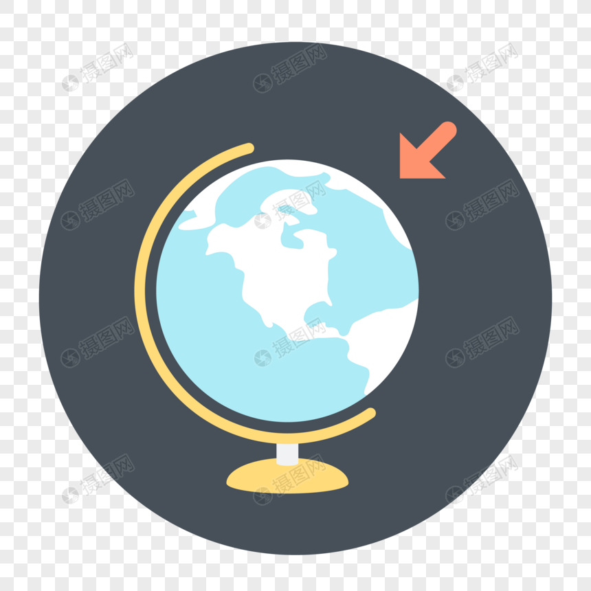 Globe icon png image_picture free download 400596321_lovepik com