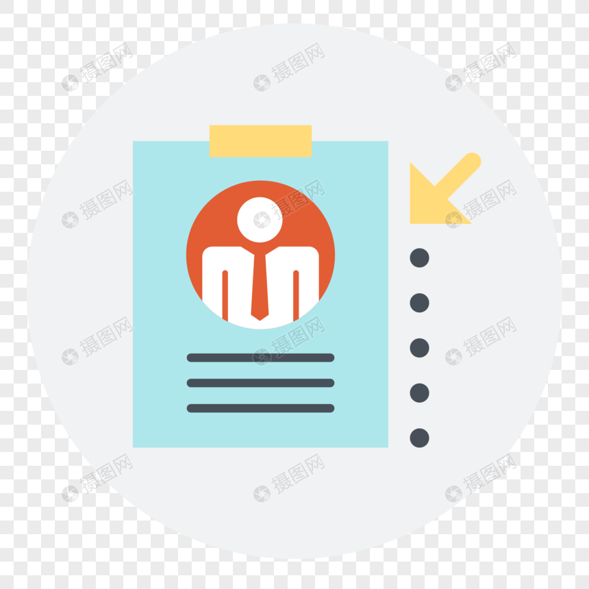Resume Icons Png Image Picture Free Download 400596625 Lovepik