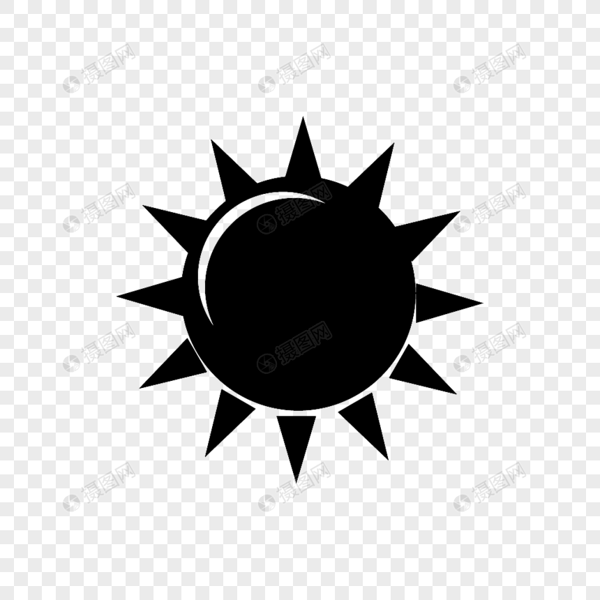 Sunlight png image_picture free download 400605138_lovepik com