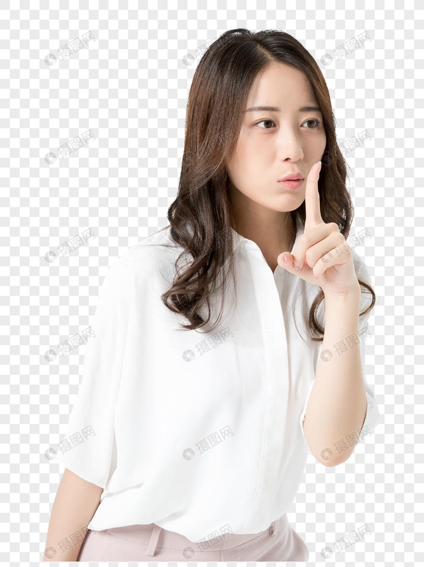 Business women ban loud noises png image_picture free download