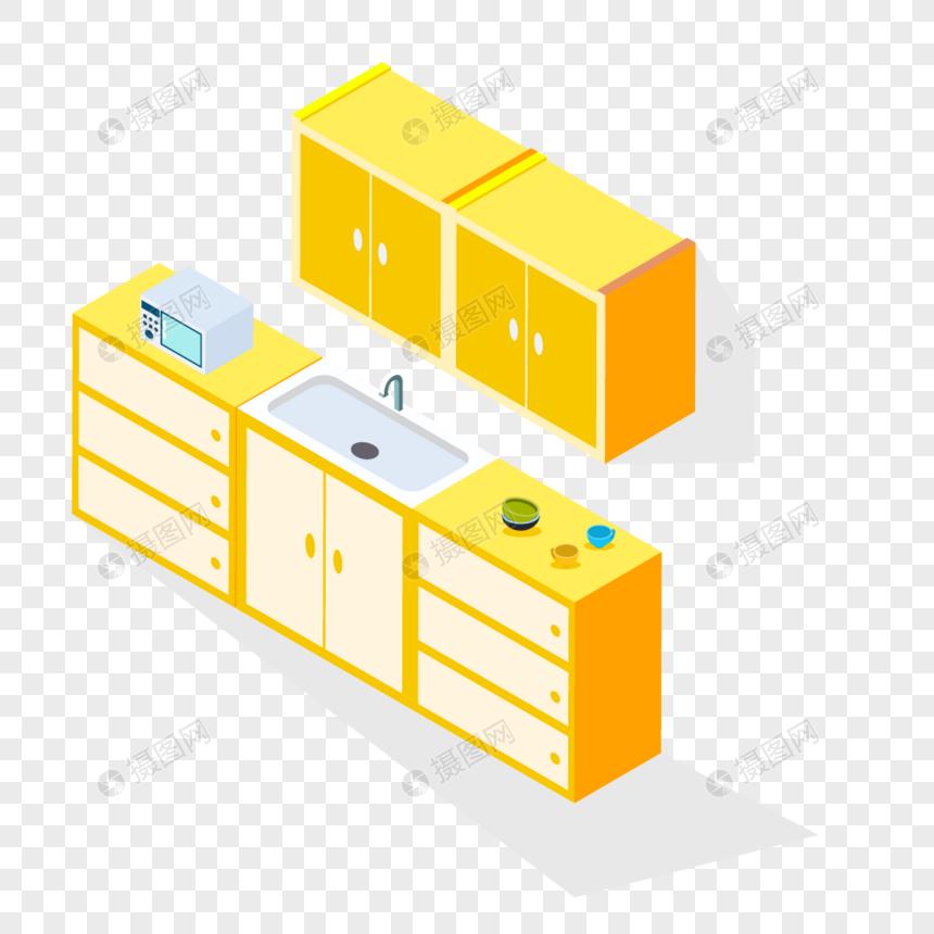 dibujado a mano de dibujos animados amarillo muebles de cocina ...
