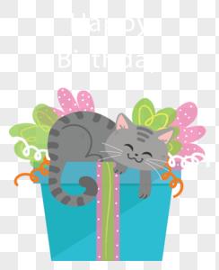 Birthday Gift Cartoon Cat Images 3781 Birthday Gift Cartoon Cat