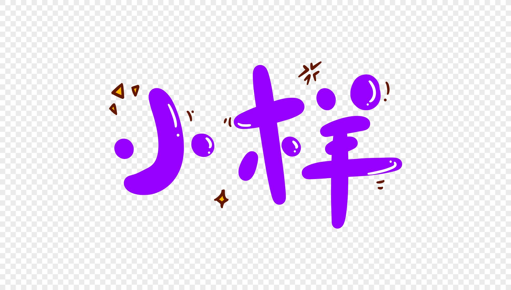 bản mo rát hoạt hình thiết kế phông chữ