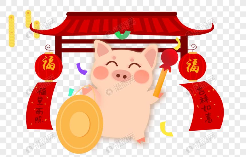 Imej Kartun Babi Tahun Baru Gambar Unduh Gratisimej