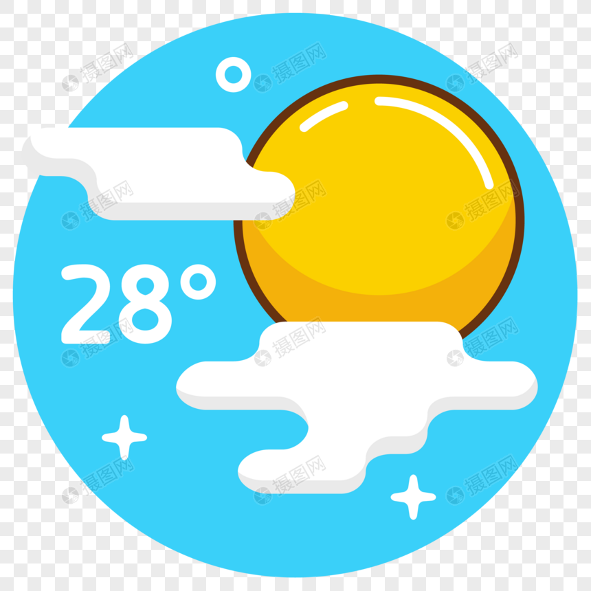 Sun icon png image_picture free download 400693382_lovepik com