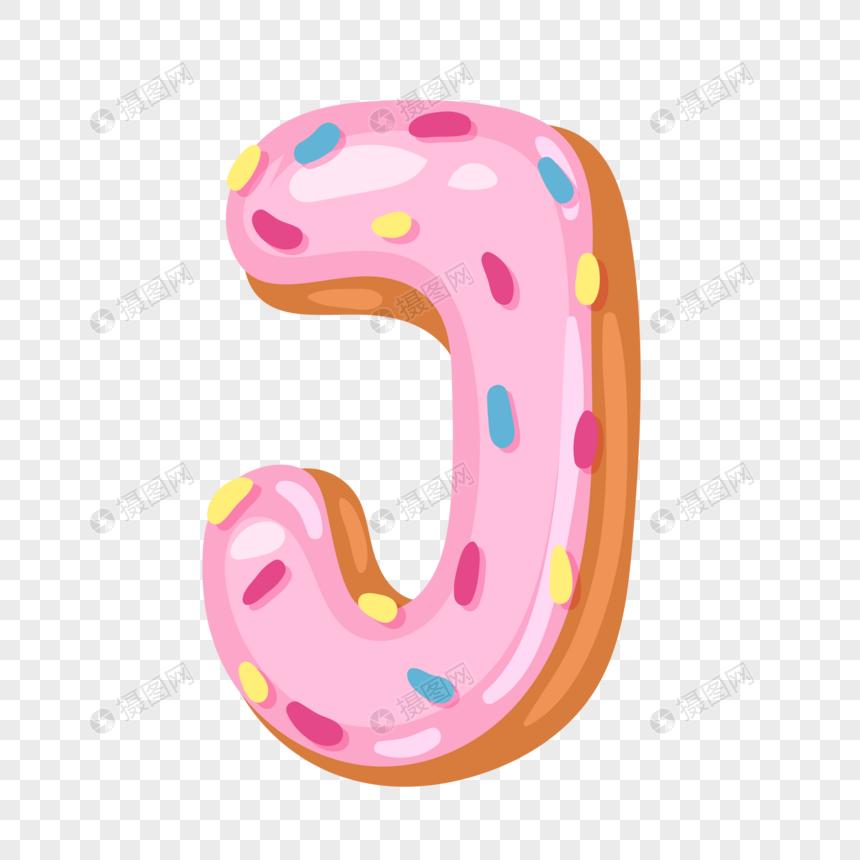 donut english alphabet j png
