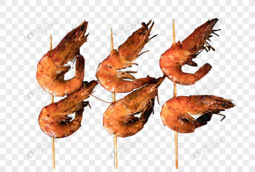 grilled shrimp png