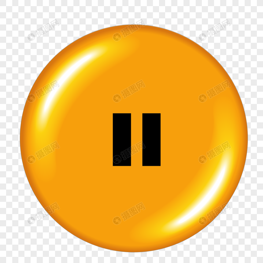 Start button icon png image_picture free download 400777462_lovepik com