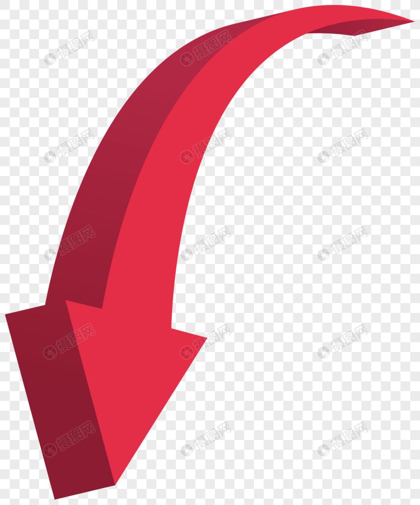 red drop arrow png