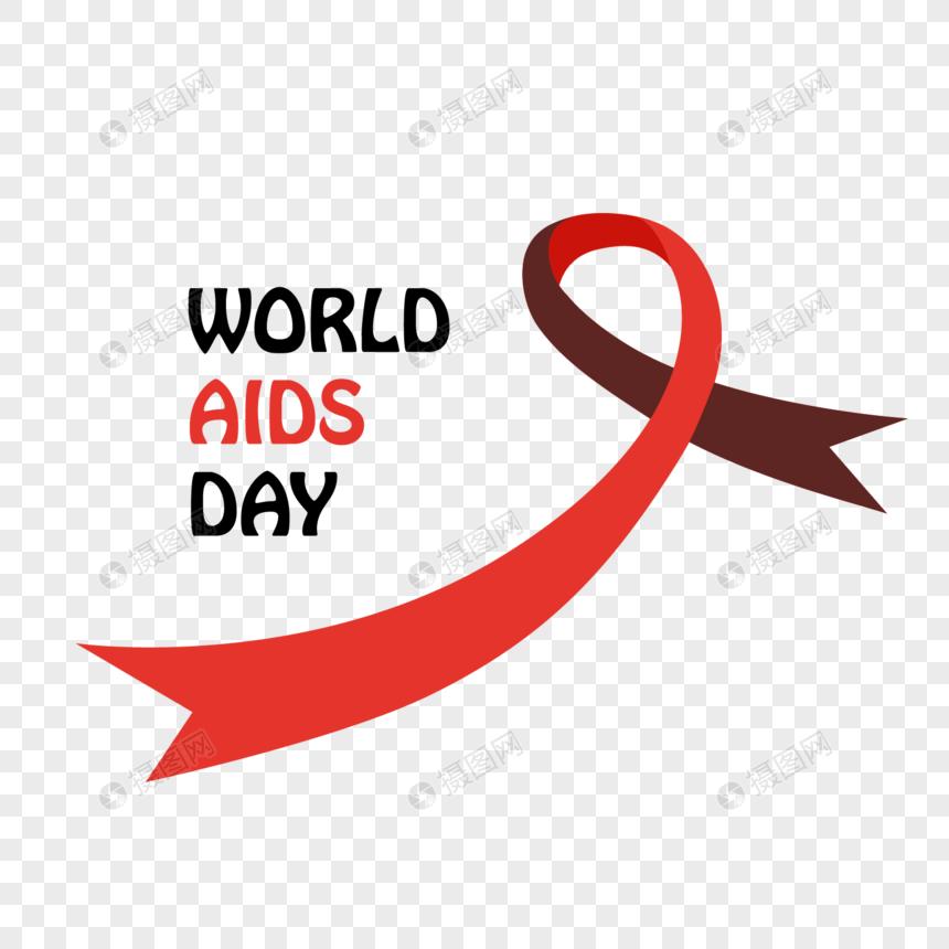 Bahan Hari Aids Sedunia Logo Hari Aids Sedunia Kreatif Png Grafik Gambar Unduh Gratis Lovepik