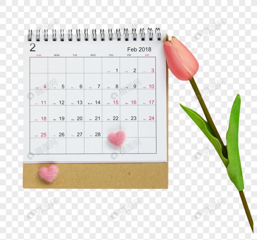 Calendario Rosa Png.Calendario De Febrero Rosa Material De Bodegones Imagen