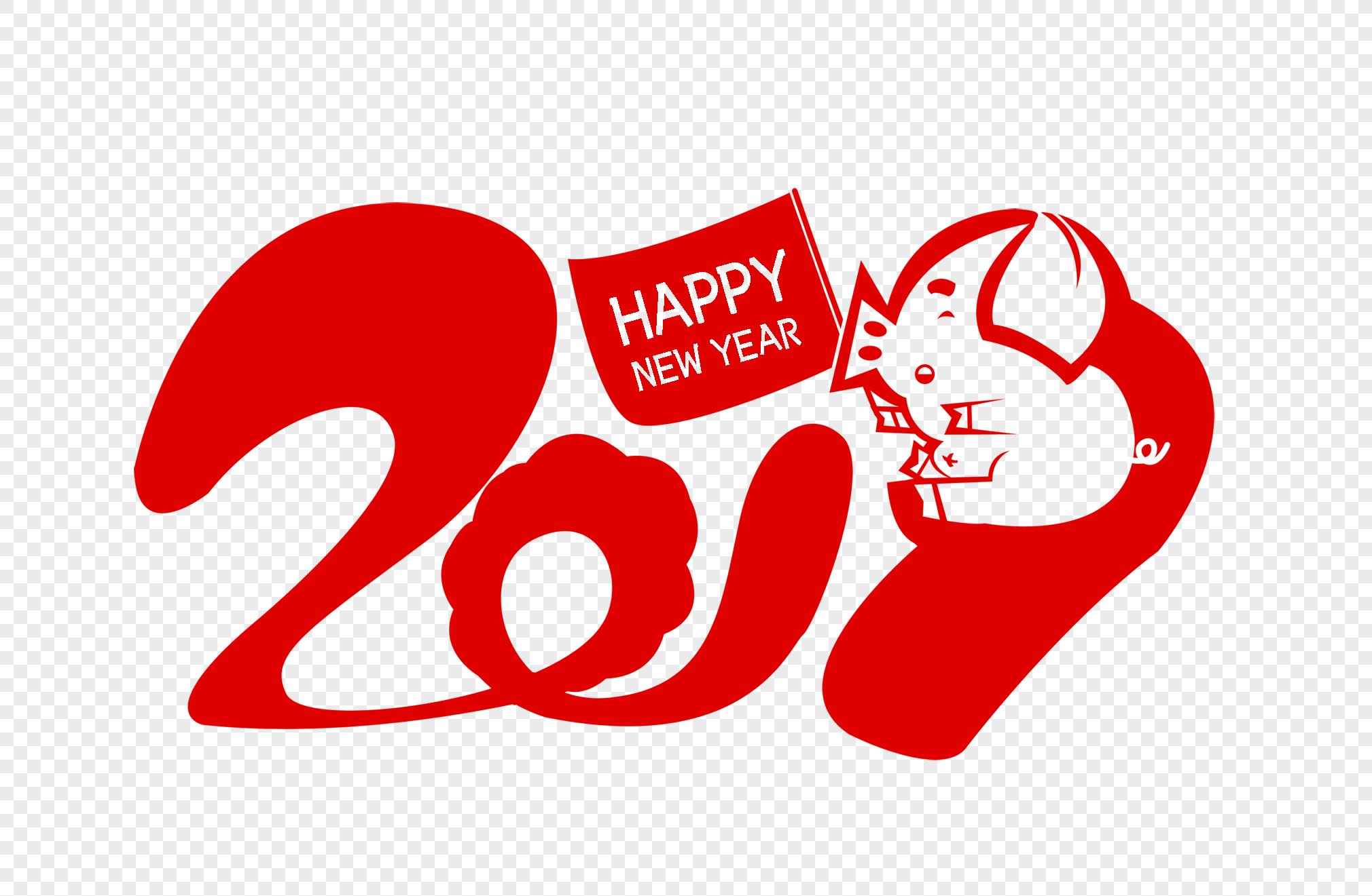 originality 2019 font design for pig year png image