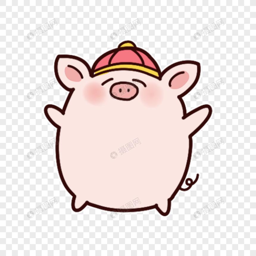 Lợn Hình Ảnh Dễ Thương