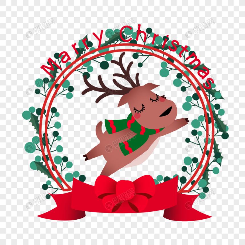 Christmas Elk Garland Border Decoration Png Image Picture Free