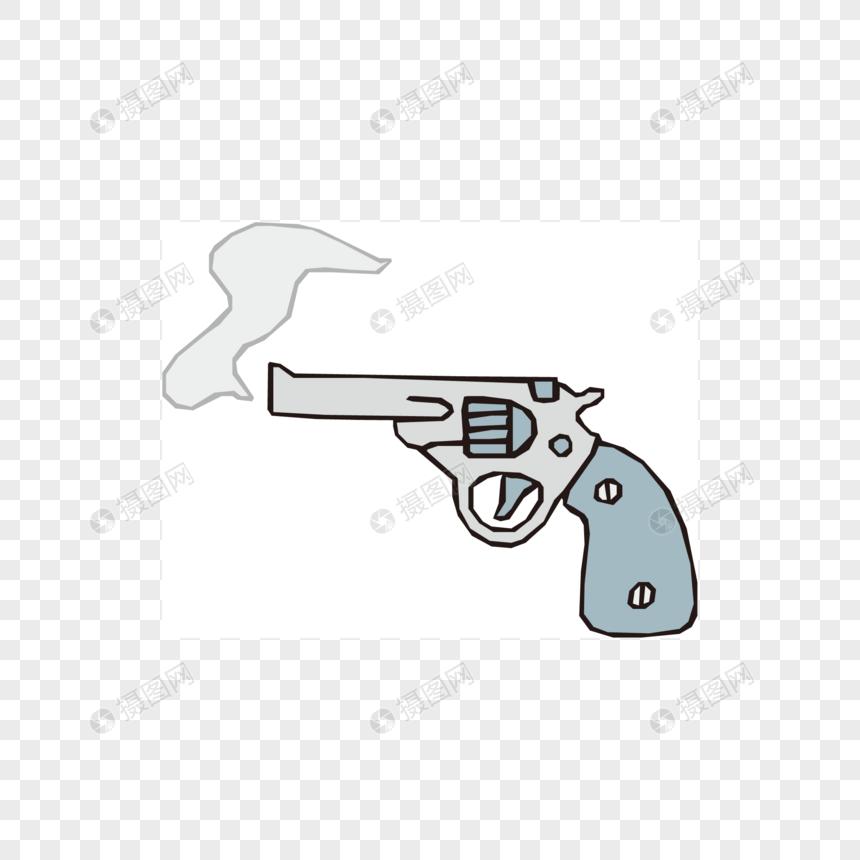 Pistol Mesiu Lucu Kartun