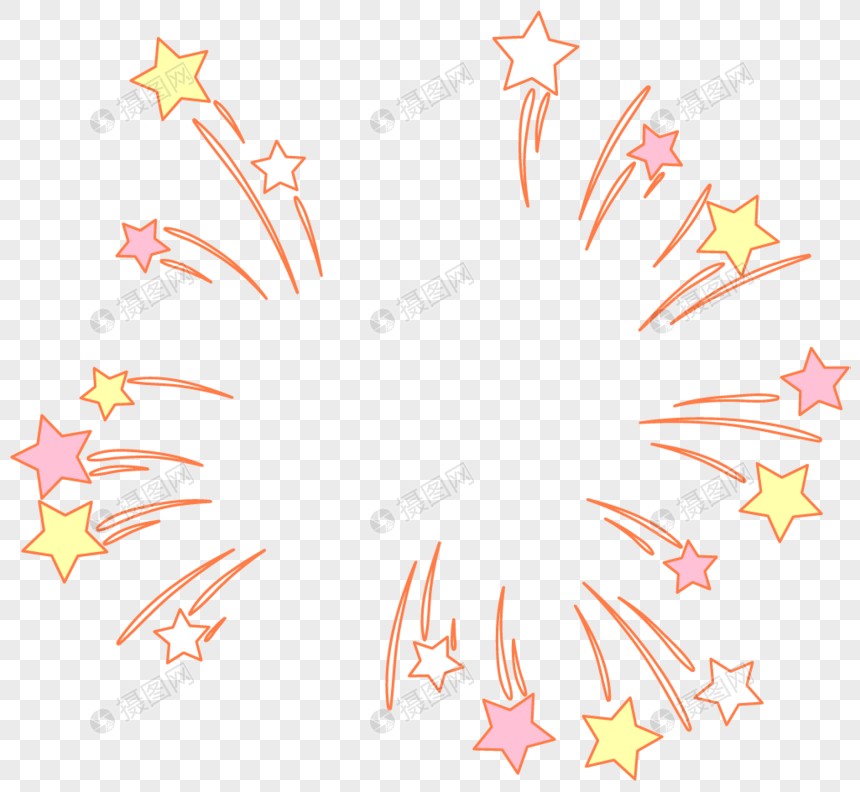 lovely cartoon star decorative pattern elements png