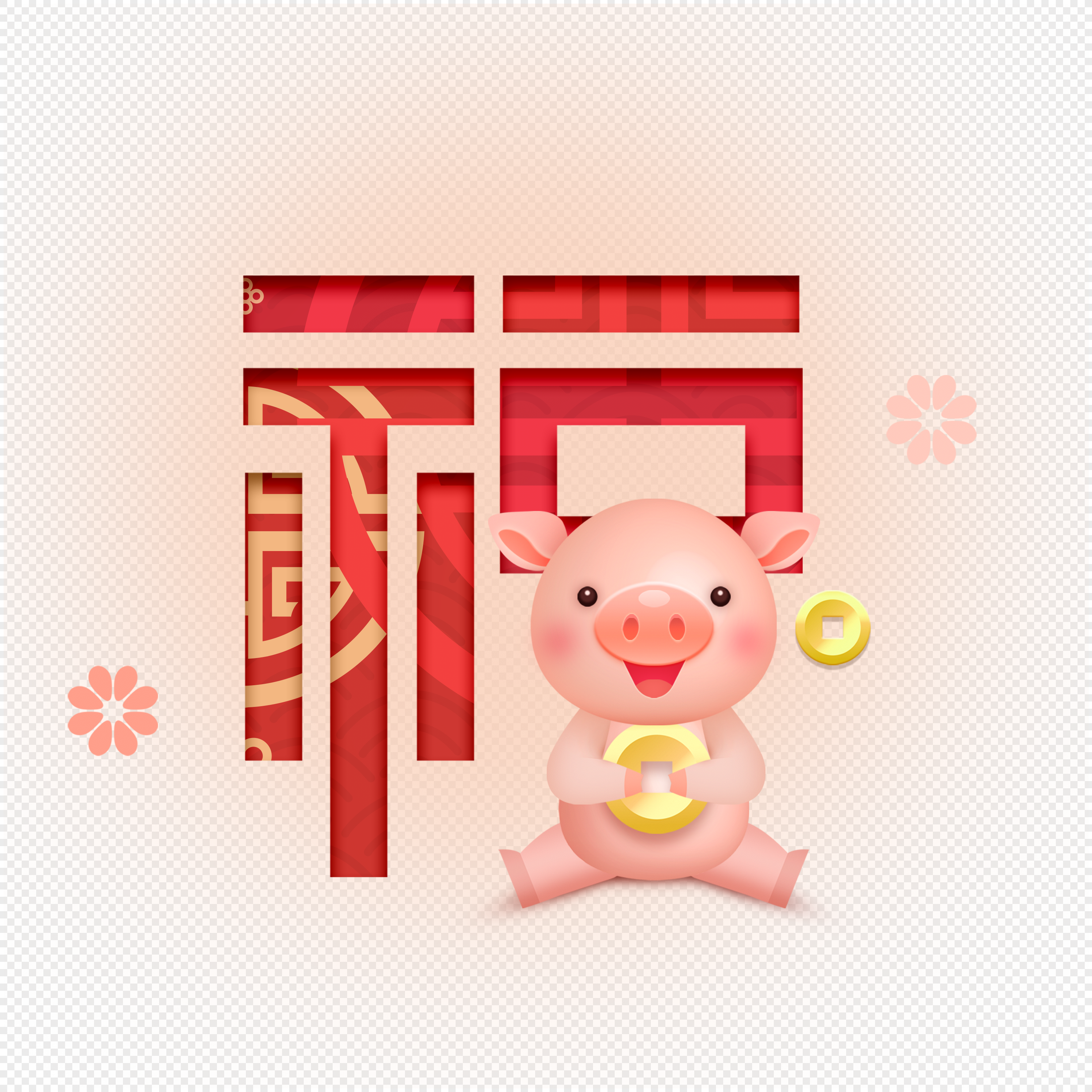 pink pig i wish you a happy new year