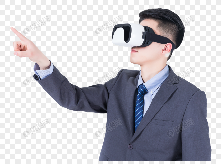 male business vr glasses png