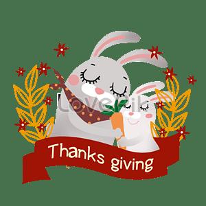 thanksgiving animal material png