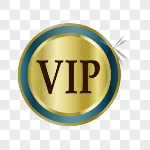 premium quality badge images_5694 premium quality badge