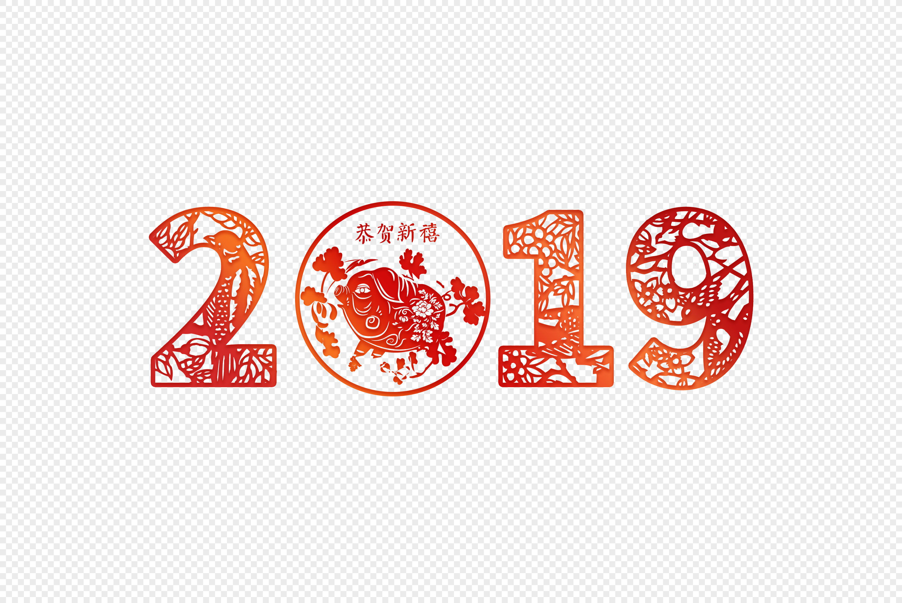 2019 spring festival new year paper cutting wind font png