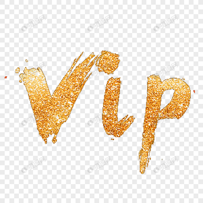The golden vip png image_picture free download 400840401_lovepik com
