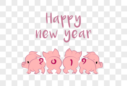 lovely cartoon pig happy new year to you in 2019 photo
