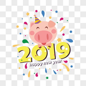lovely pig 2019 happy new year photo