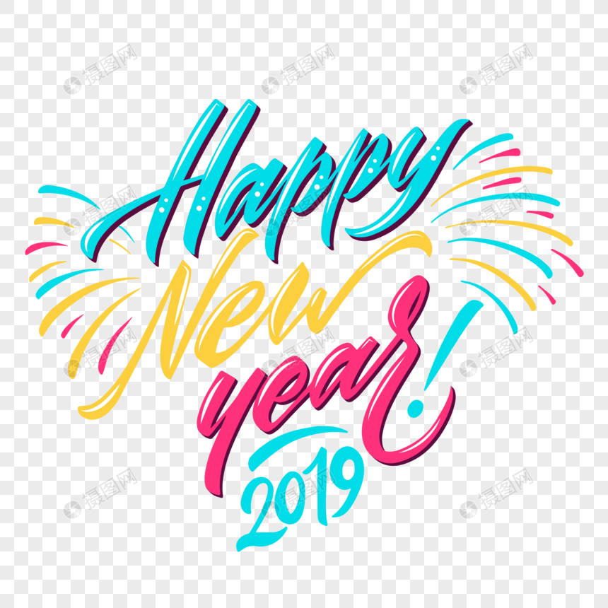 Happy New Year Png 89