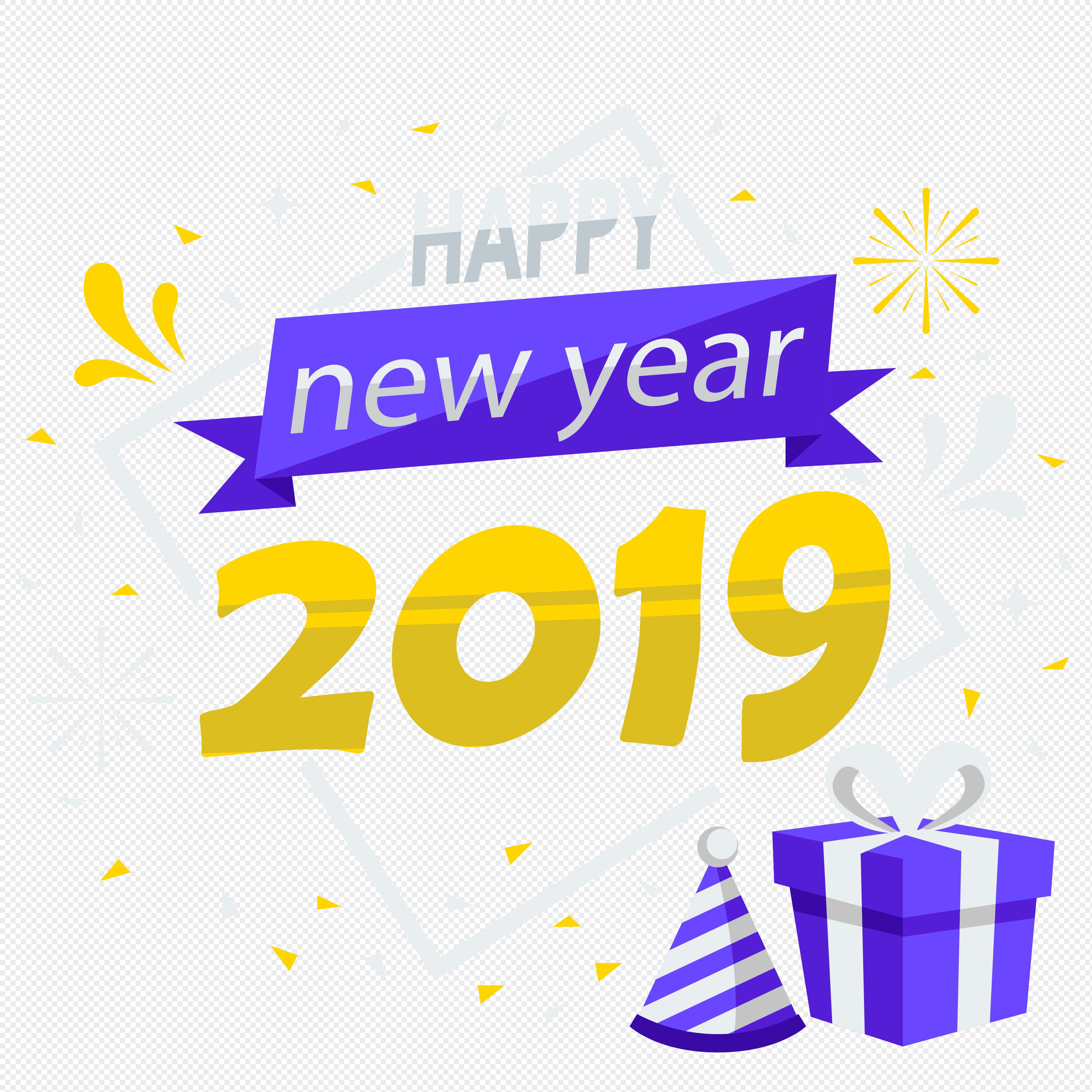 Fuegos Artificiales De Regalo De Ano Nuevo 2019 Imagen Descargar Prf
