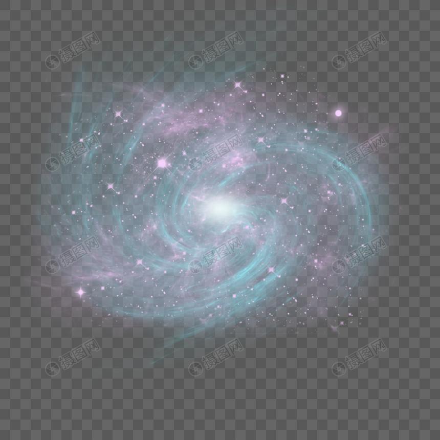 nebula kosmik nebula ungu