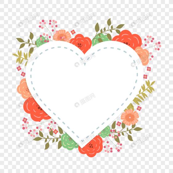Heart-shaped frame images_graphics 400866999_m.lovepik.com