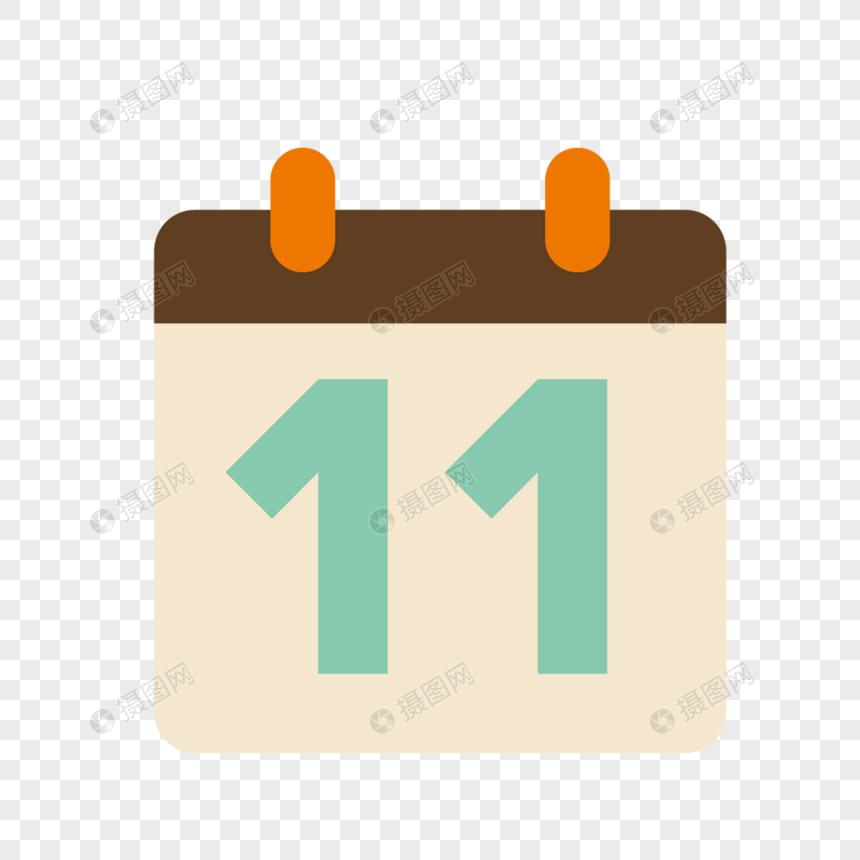Calendario Dibujo Png.Material De Calendario De Dibujos Animados Imagen
